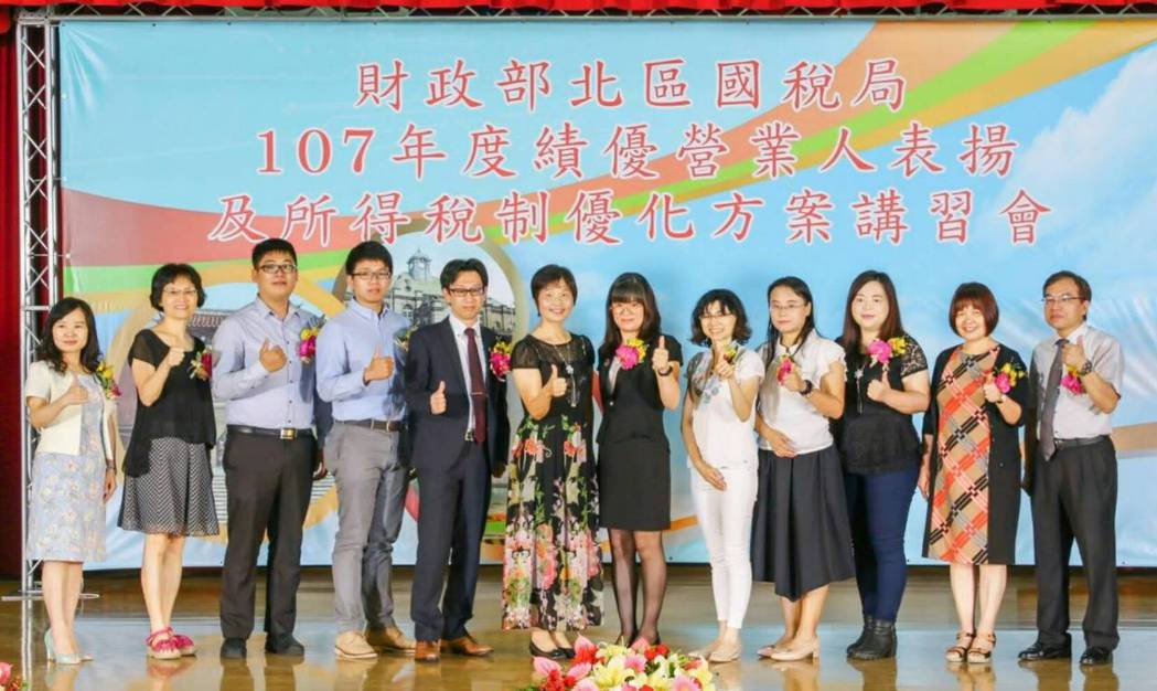 107年度績優營業人表揚,第二場在新竹隆重登場,圖為與會人員合照。 該局/提供