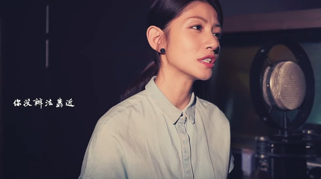 李千娜重新翻唱「傅瓔CP」定情曲。 圖/擷自Youtube