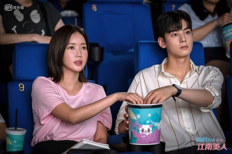 女主角姜美來(林秀香飾)和男主角都炅錫(車銀優飾)是中學同學。圖/愛奇藝提供