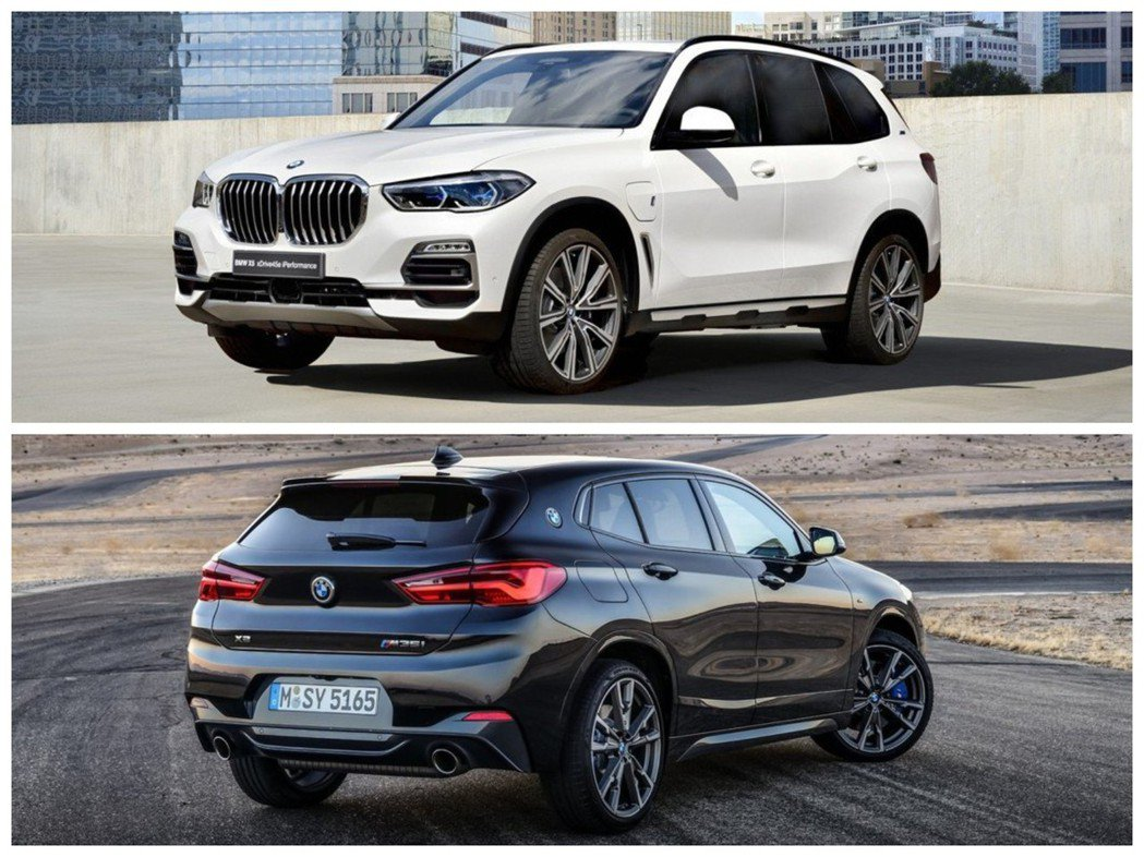 全新BMW X5 xDrive45e iPerformance與全新X2 M35...