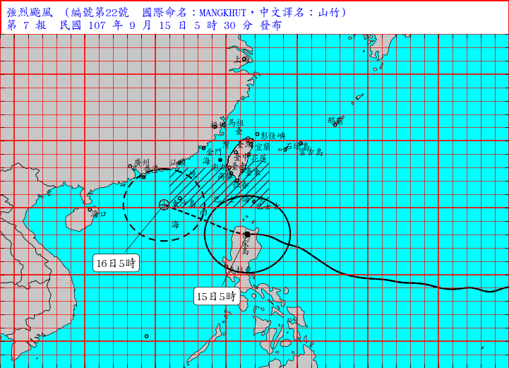 強颱山竹今日上午5時中心位置在鵝鑾鼻南方約440公里。圖/翻攝自中央氣象局網站