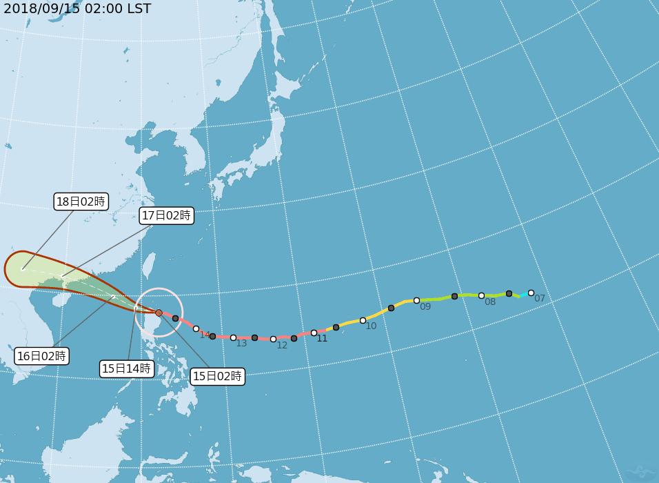 中央氣象局今日凌晨2時山竹路徑潛勢預測圖。圖/翻攝自中央氣象局網站