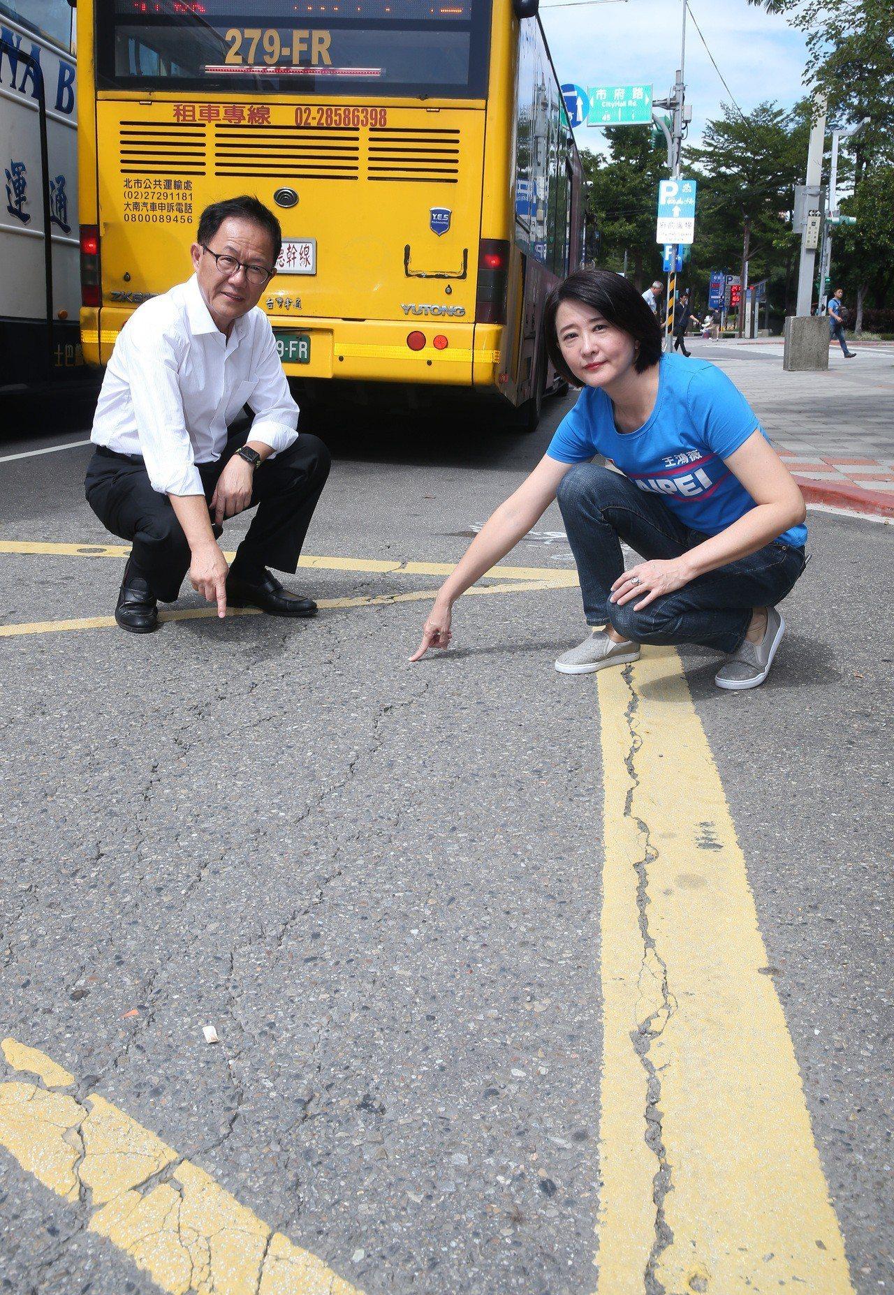 國民黨台北市長參選人丁守中(左)昨天和議員王鴻薇(右)舉行「路不平造成國賠案」記...