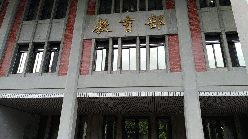 教育部在新聞稿中指出,十二年國教新課綱將於108學年度如期推動上路。記者楊德宜/攝影