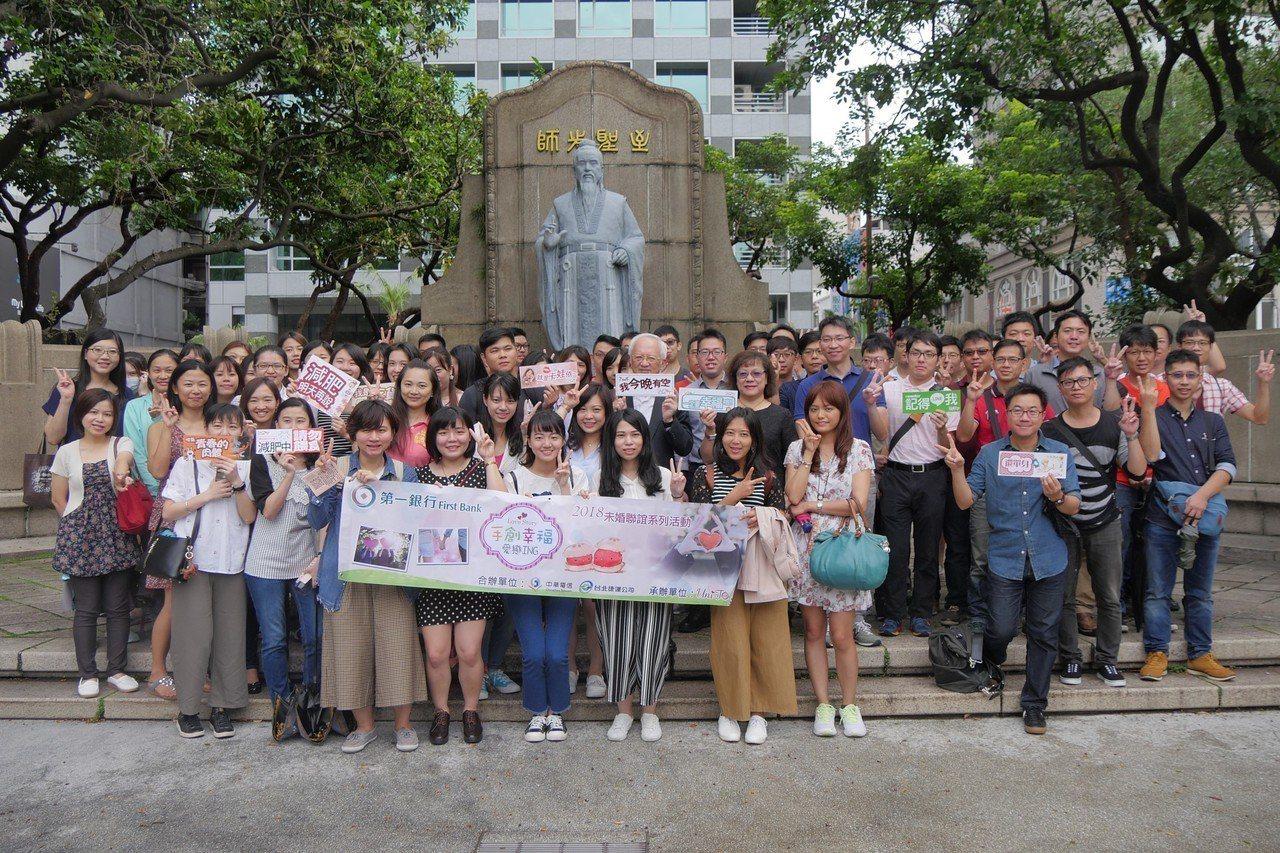 第一銀行「手創幸福、愛戀ING」跨業聯誼活動,第3梯次在新竹「心鮮森林園區」舉行...