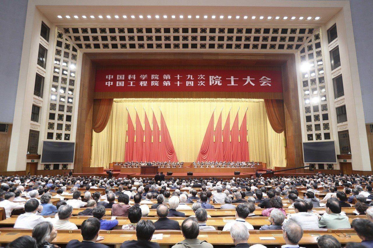 圖為中國科學院召開院士大會。中新社資料照片