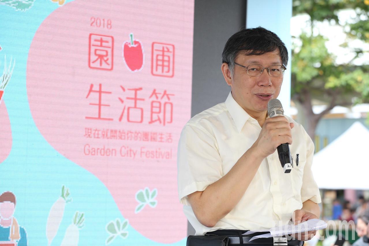 台北市長柯文哲表示,台北市的熱島效應嚴重,更多的綠色面積能有效減緩也有助於空氣品...