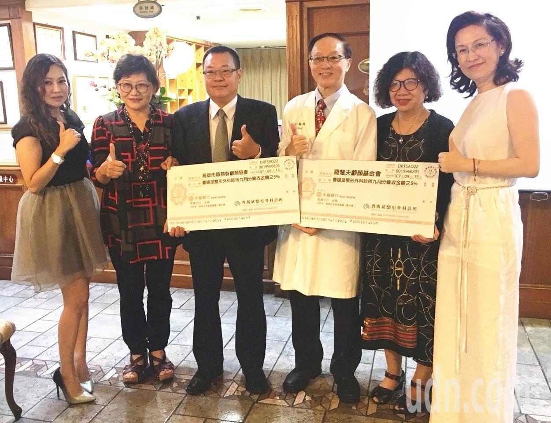 南台灣整形名醫曹賜斌舉辦公益活動,宣布捐出一個月診療收入的10%給羅慧夫顱顏基金...