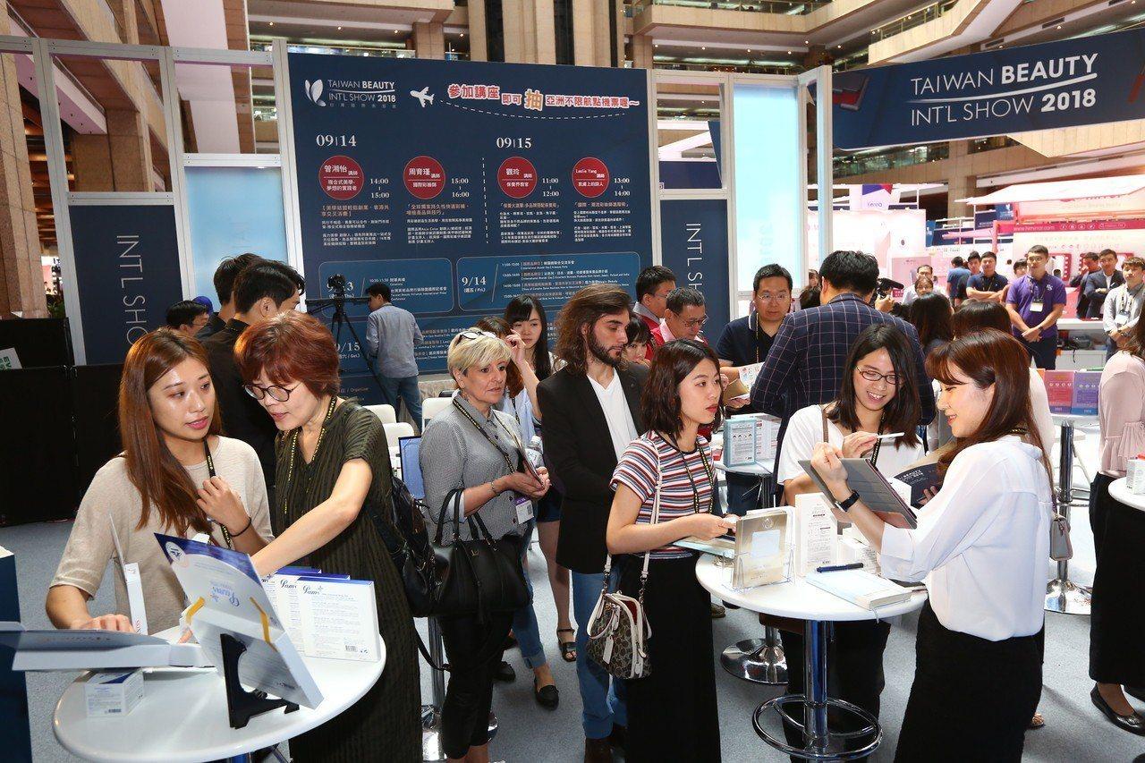 2018台灣國際美容展共吸引來自32國之國外買主。貿協提供
