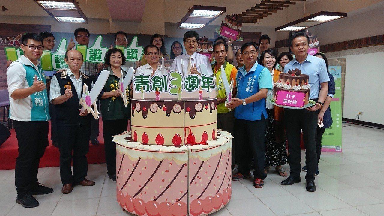 台南市勞工局舉辦台南青年創業基地嘉年華活動,有親子DIY。圖/勞工局提供