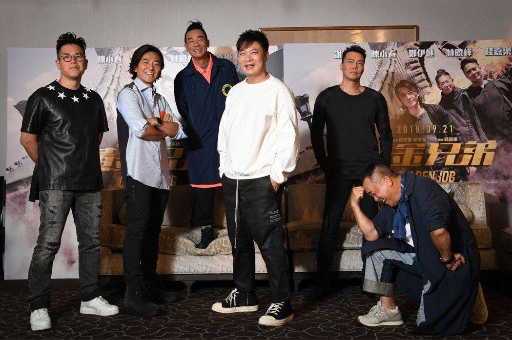 左起林曉峰、鄭伊健、陳小春、錢嘉樂、謝天華、曾志偉來台宣傳「黃金兄弟」。圖/牽猴