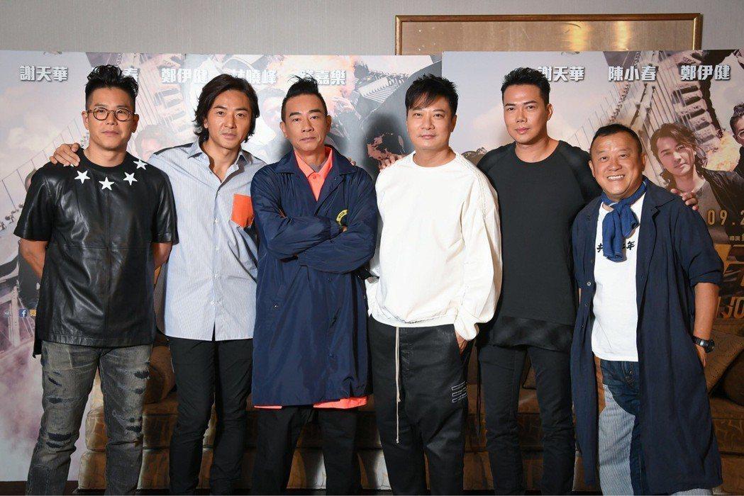 左起林曉峰、鄭伊健、陳小春、錢嘉樂、謝天華、曾志偉來台宣傳「黃金兄弟」。圖/牽猴...
