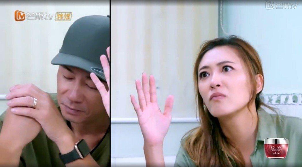 陳小春受傷不敢讓應采兒知道。圖/擷自芒果TV