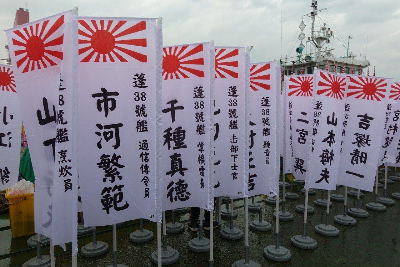 高雄市紅毛港保安堂是台灣專門奉祀日本軍艦及艦長的廟宇,今舉辦創堂70多年來,首次...