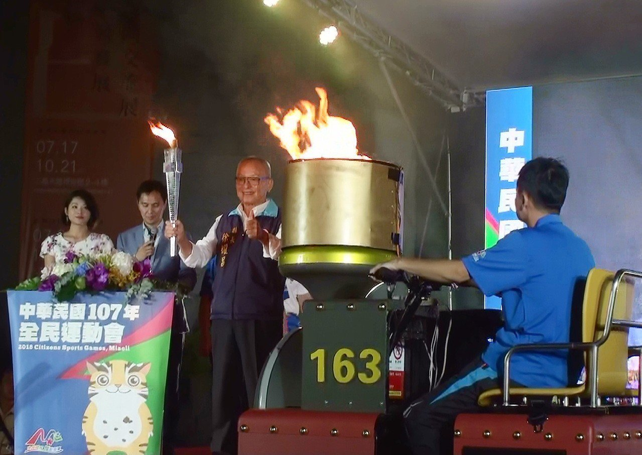107年全民運聖火引燃儀式晚間7點在三義木雕館廣場進行,無人機象徵性以光束引燃R...