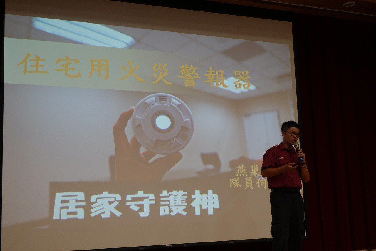 高市消防局舉辦防火宣導高手比賽。記者劉星君/攝影