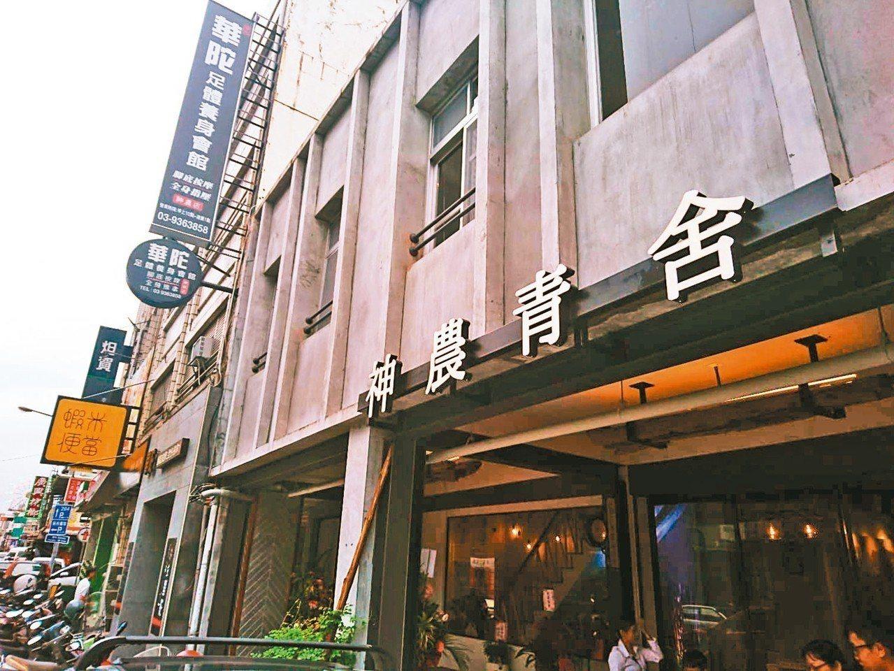 57年歷史的台灣省政府糧食局宜蘭宿舍,宜蘭縣文化局接手後整修,7棟相連的老屋文藝...