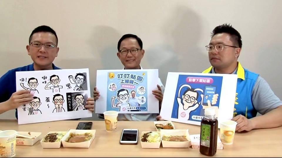 為了搶攻年輕族群,國民黨台北市長參選人丁守中日前正式推出Q版叮叮LINE貼圖。 ...