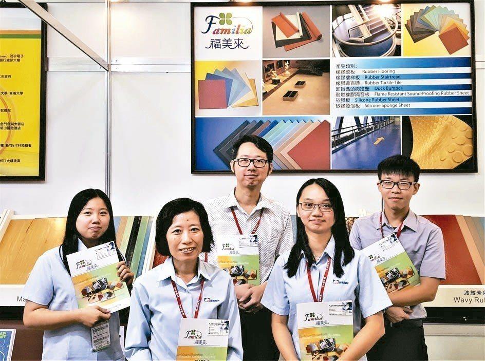 富強輪胎超過50年技術膠設計及生產經驗,推出新品牌「福美來橡膠地板」。 蔡志清/...