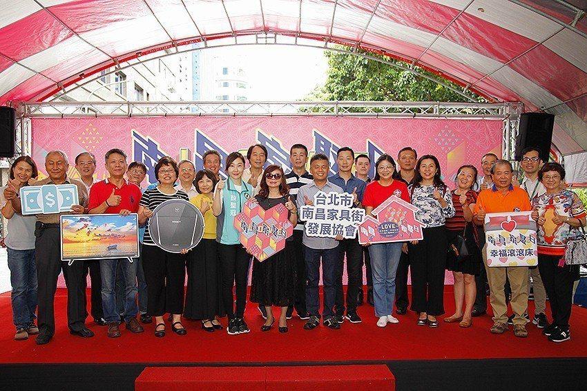 「2018南昌家聚日」於15日舉行。 南昌家具街發展協會/提供