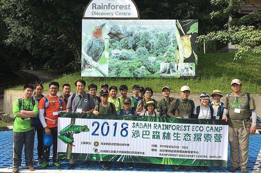 國立宜蘭大學森林系陳子英老師(左三)、毛俊傑老師(右一)與營隊學員於熱帶雨林探索...
