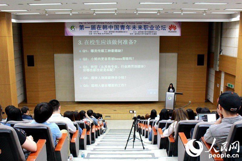 中國留學生在韓國遭嫌棄,跟中國留學生一組就等於放棄這門課的學分。 世界日報蘇妍鳳...