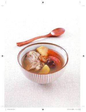 山楂番茄蘋果大棗湯 照片:平安文化/提供