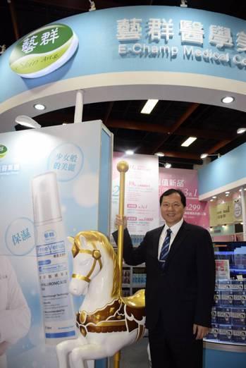 王正坤醫師所創辦的「Dr.藝群保養品」,在此次美容展中,布置「旋轉木馬、大型馬卡...