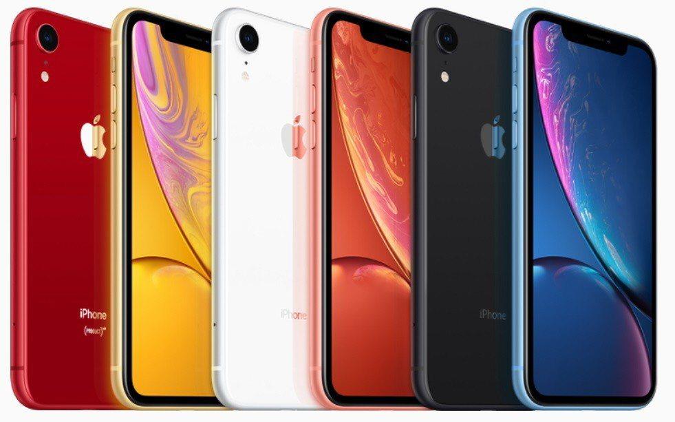 iPhone XR。圖/擷取自台灣蘋果官網