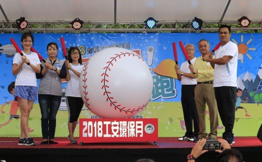 竹科管理局副局長許增如(左)、台灣知名棒球明星陳金鋒(右)與貴賓於工安環保月暨路...