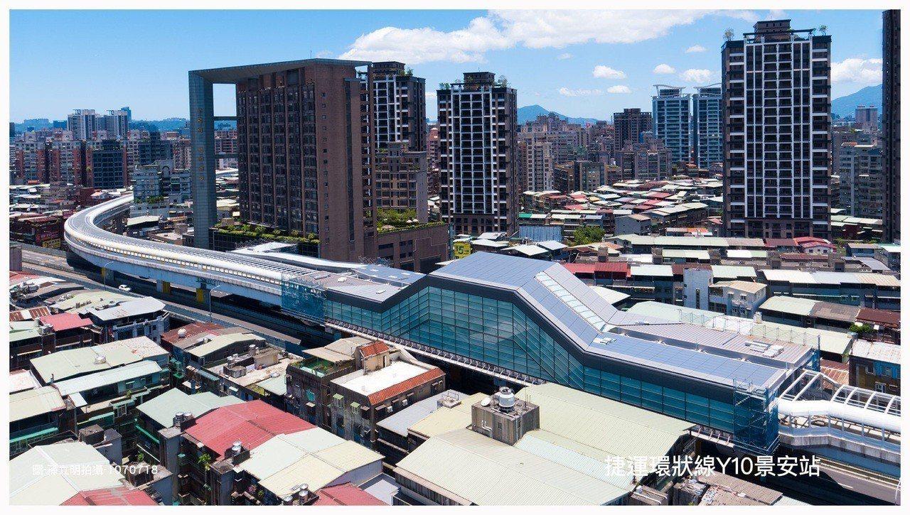 位於新北市的台北捷運環狀線線第一期工程,7月起展開列車等系統測試,本月有民眾在臉...
