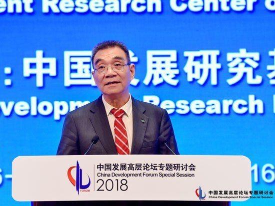 北京大學國家發展研究院名譽院長、教授林毅夫指出,大陸將在2025年成為高收入國家...