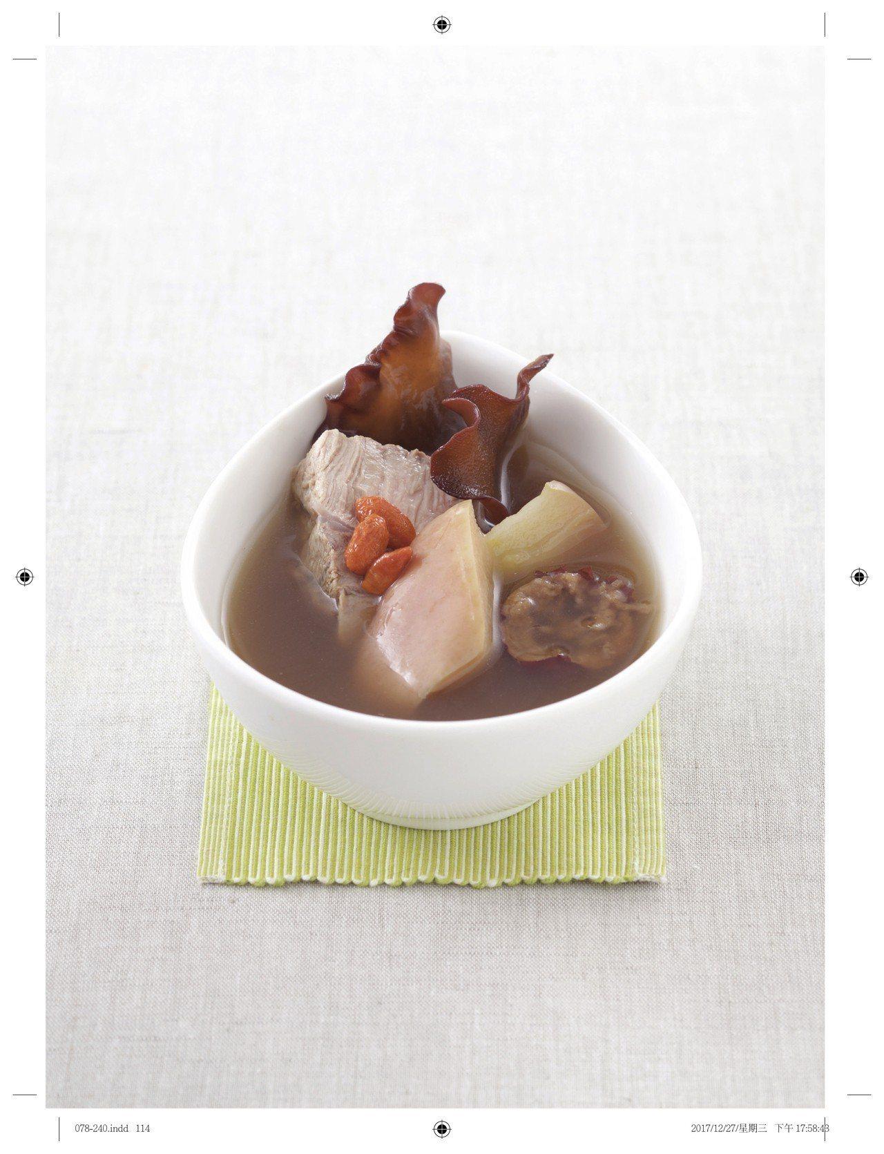 白背木耳枸杞蘋果湯。圖/平安文化提供