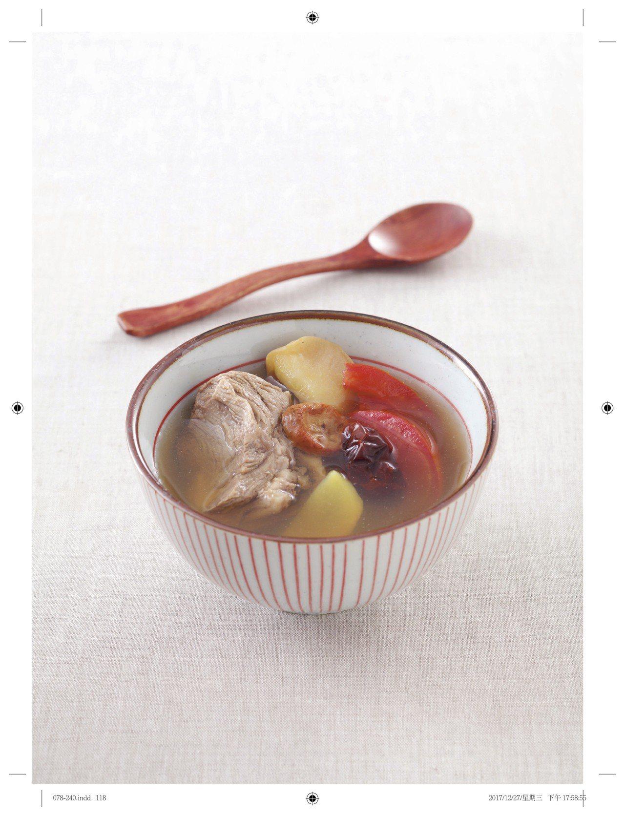 山楂番茄蘋果大棗湯。圖/平安文化提供