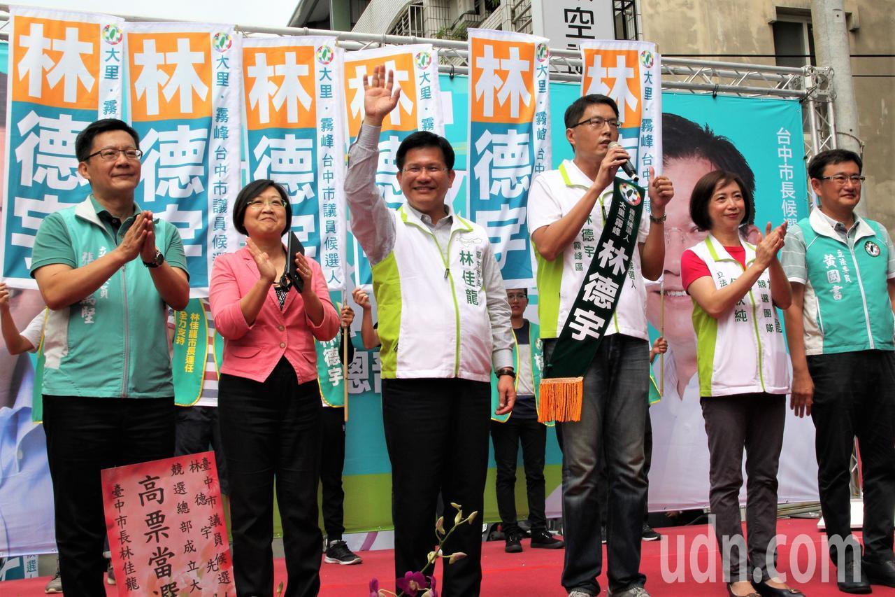 台中市長參選人林佳龍(右)和大里、霧峰市議員參選人林德宇上午共同成立競選總部,多...