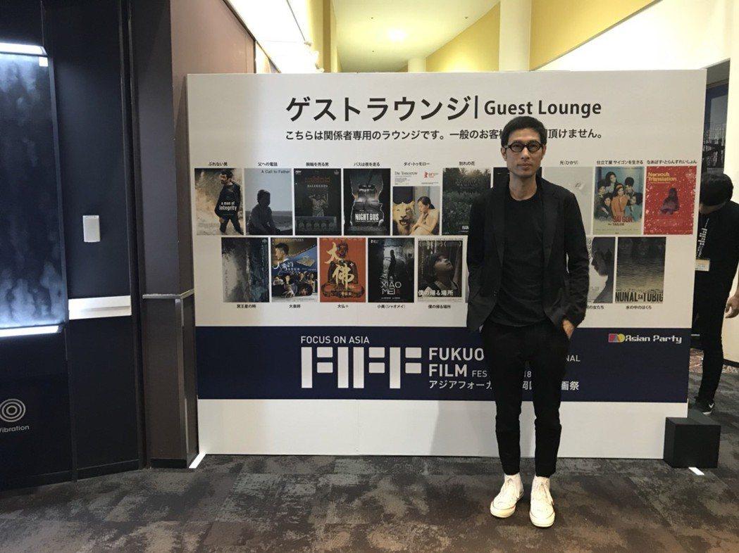 「小美」導演黃榮昇前進福岡電影節。圖/甲上提供
