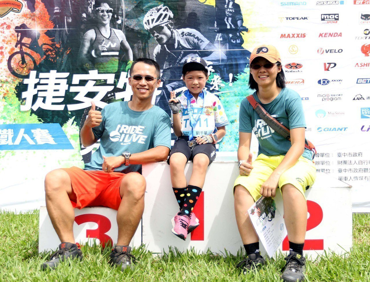劉俊鴻(左)和太太林欣慧(右)帶著女兒劉千華一起參賽。圖/捷安特提供