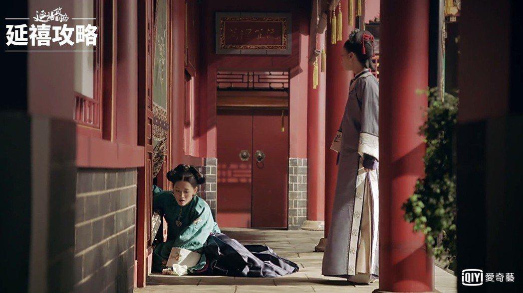「爾晴」被呼巴掌的片段多次被模仿。圖/愛奇藝台灣站提供