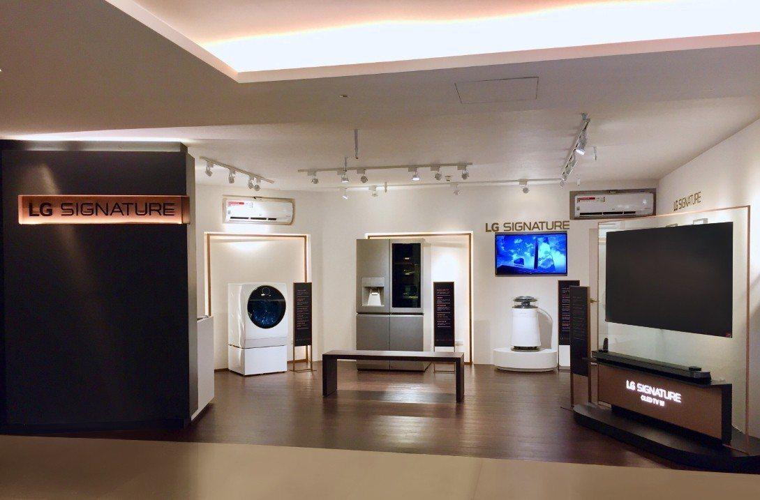 即日起至9月30日止,於台北晶華酒店舉辦LG SIGNATURE品牌頂級家電快閃...