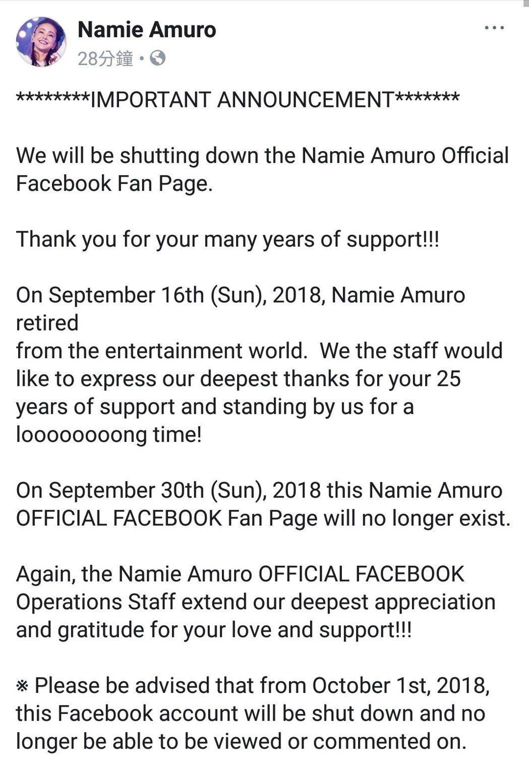 安室臉書以日英雙語告知粉絲。圖/摘自臉書