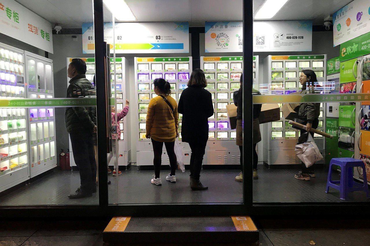 中國無人商店市場蓬勃發展。(圖/路透)