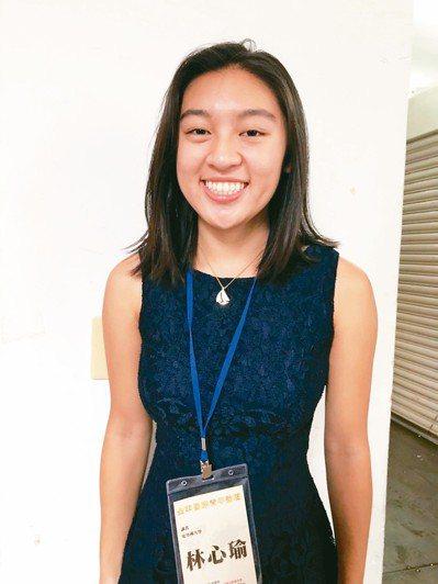 林心瑜10歲開始,與團隊推動「化廢油為燃料」的社區服務項目,在寒冬中拯救許多貧困...
