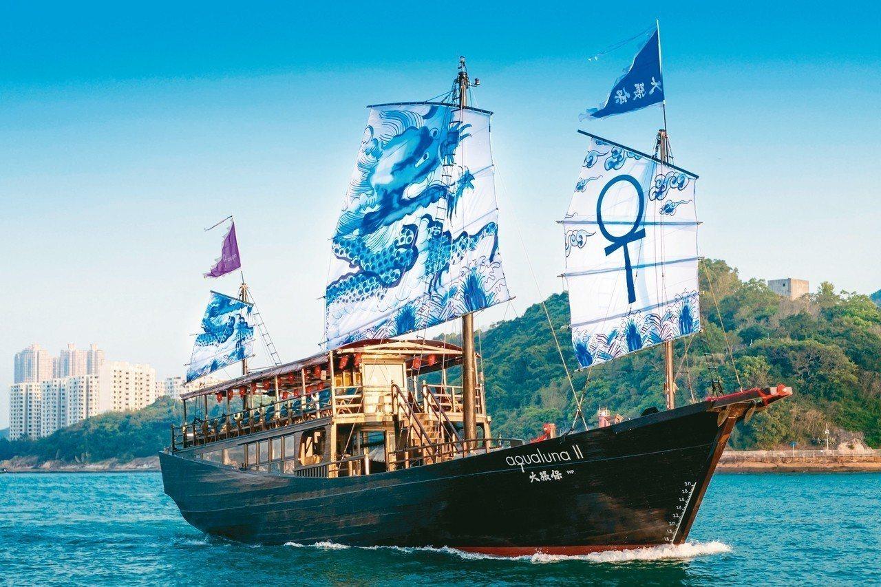 「大張保號」帆上畫著明朝的青花龍紋旗幟。 圖/香港旅遊局提供