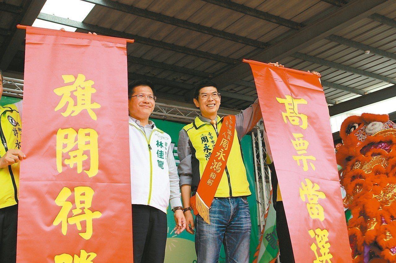 台中市長林佳龍(左)扮好「母雞」角色,連日相挺議員參選人,昨參加民進黨議員參選人...