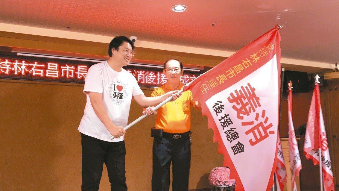 基隆市長林右昌(左)尋求連任,昨成立第一個競選後援會「義消總隊後援會」,義消總隊...
