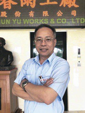 春雨(2012)董事長兼總經理林輝政「由學轉商」,在公司治理上有濃濃的學者文化人...