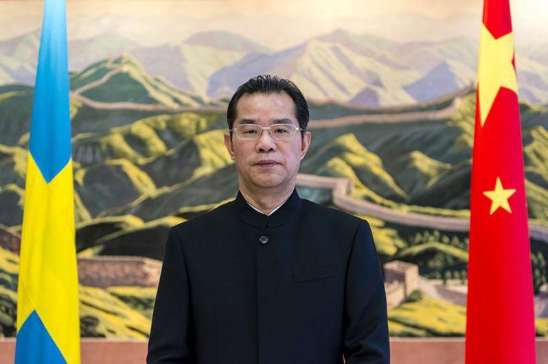 中國駐瑞典大使桂從友。 圖擷自中國駐瑞典大使館官網