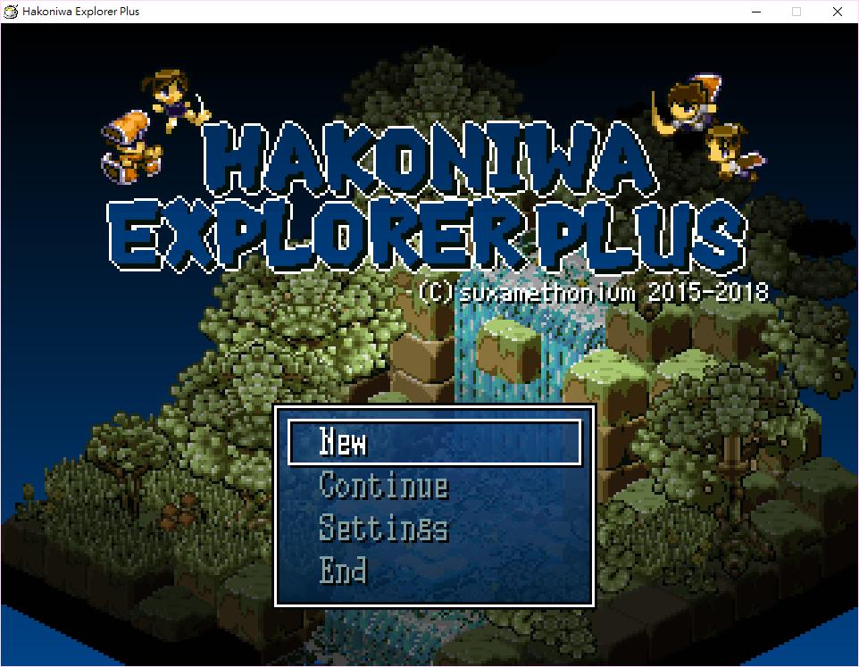本作非官方中譯為《箱庭探險者》,是由三人團隊製作的獨立遊戲。