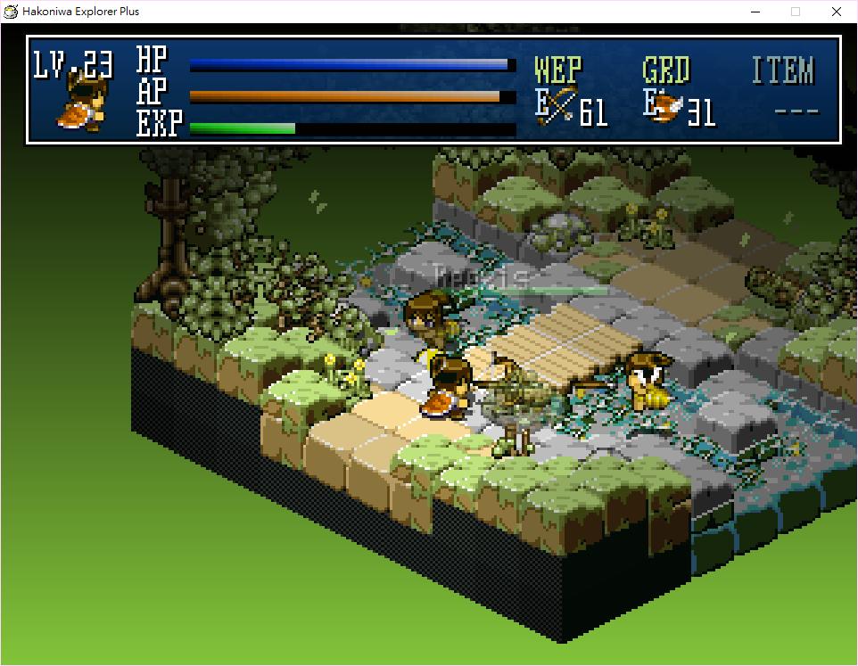 場景分為上中下共三種維度,簡單來說就是擁有三維空間概念的遊戲。