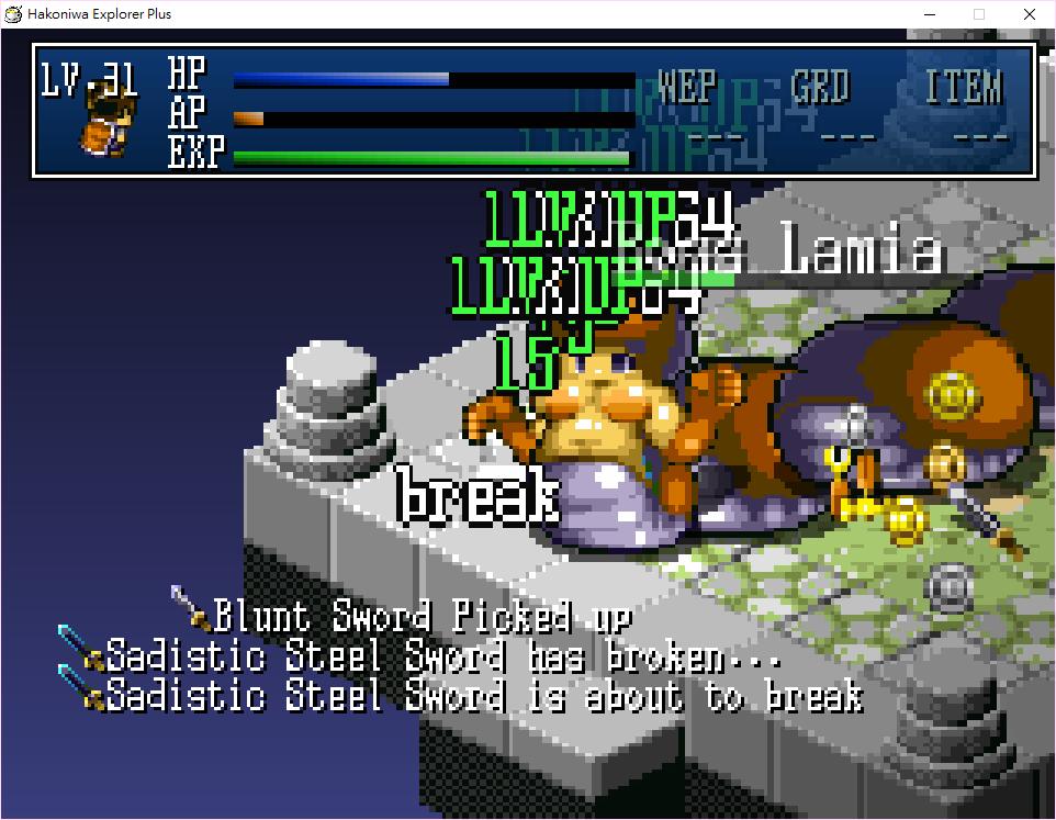部分怪物會吞食玩家,武器會大幅減少耐久度,等級也會被對方吸收。